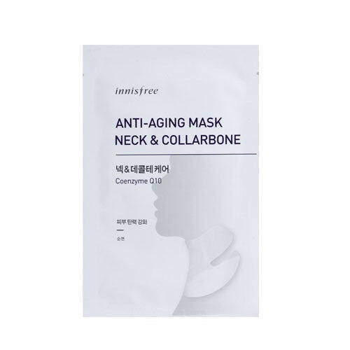Anti-aging neck and collarbone mask