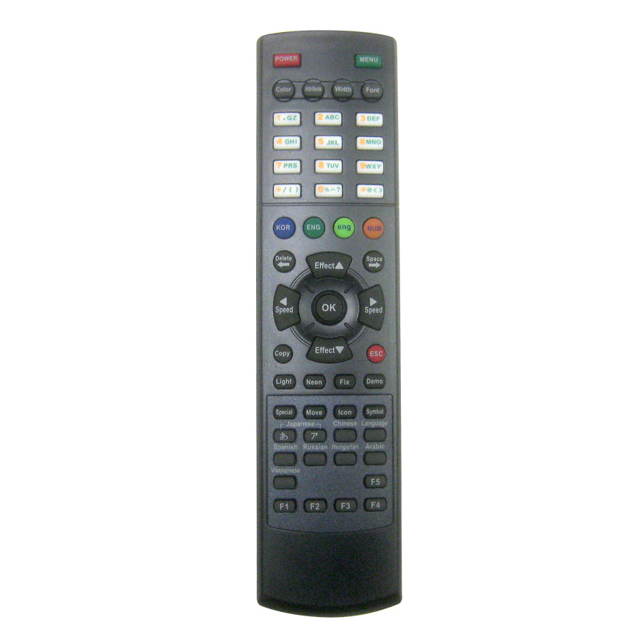 IR Remote for Marquee Lite