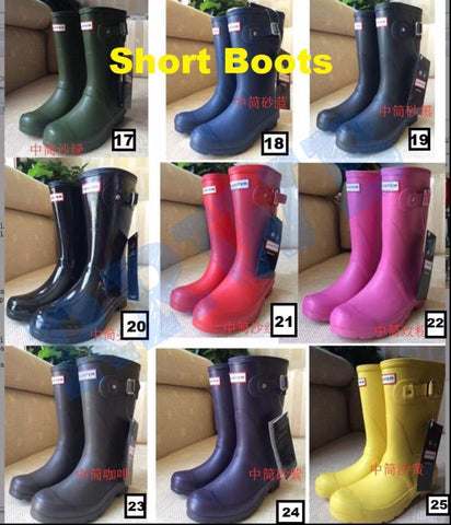 Rainboots - Adult Short