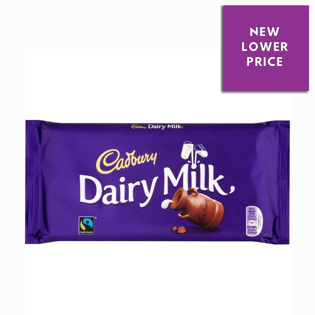 Cadbury Dairy Milk Chocolate Bar 200g | The Scottish Company