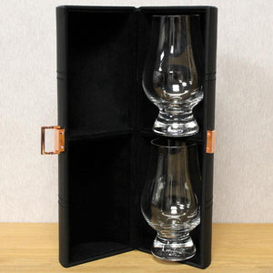 Glencairn Glasses | Leather Travel Set