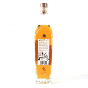 Johnnie Walker Blenders' Batch Rum Cask Finish 50cl / EXP#8
