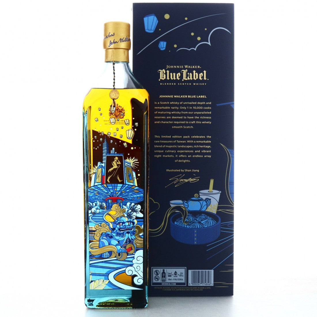 Johnnie Walker Blue Label Taiwan Limited Edition 1 Litre