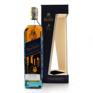 Johnnie Walker Blue Label / Year of the Boar Malaysia