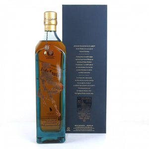 Johnnie Walker Blue Label Year of the Horse 75cl 2014