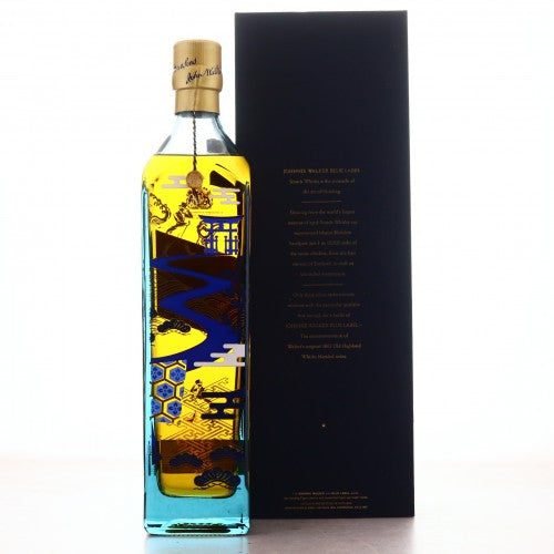 Johnnie Walker Blue Label Japan Limited Edition 75cl