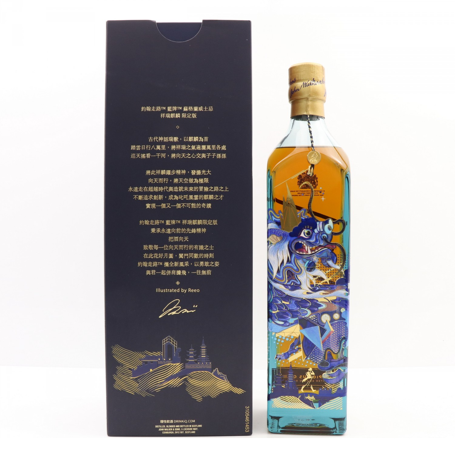 JOHNNIE WALKER BLUE LABEL AUSPICIOUS QILIN 75CL