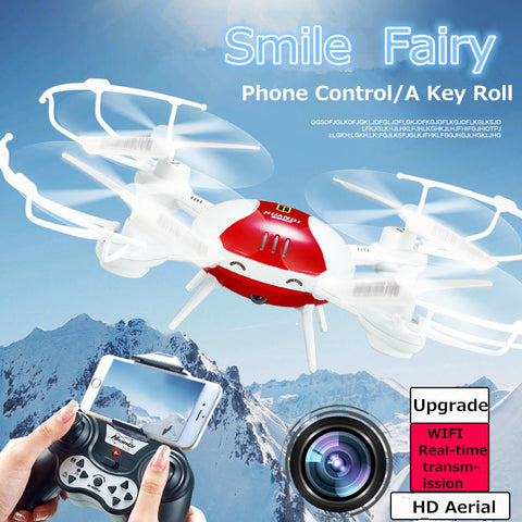 Wholesale  897C001 RC Quadcopter drone 6 axis 2.4G FPV Camera Drone Aerial Dual Mode Operation rc helicopter vs u842 drone