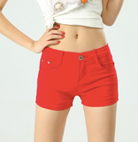 COLOR PARTY DENIM SHORTS - B ANN'S BOUTIQUE