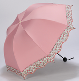 APRIL SHOWERS BRING MAY FLOWERS UMBRELLA - B ANN'S BOUTIQUE