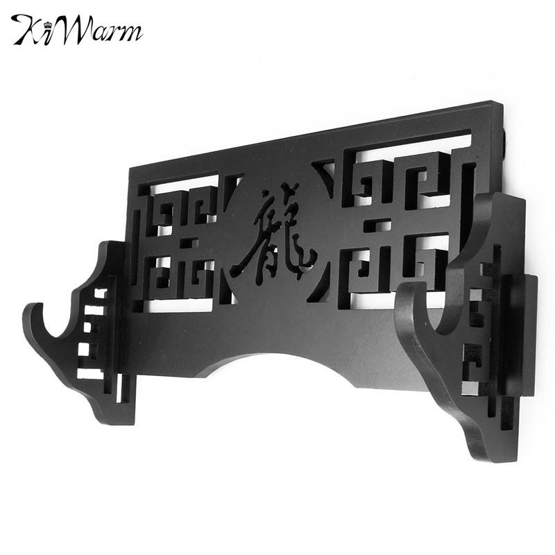 Dragon Wall Mount- Black
