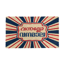 Vannallo Vanamala Funny Welcome Coir Doormat for Home Entrance - OnlyMat