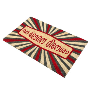 Va Mone Dinesha Funny Welcome Coir Doormat for Home Entrance - OnlyMat