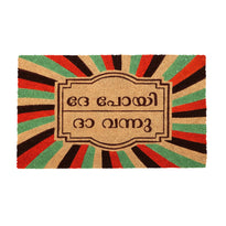 De Poyi Da Vannu Funny Welcome Coir Doormat for Home Entrance - OnlyMat