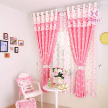 Rose Pink Ladder Rope Style Curtain Panels For Princess Girls Bedroom