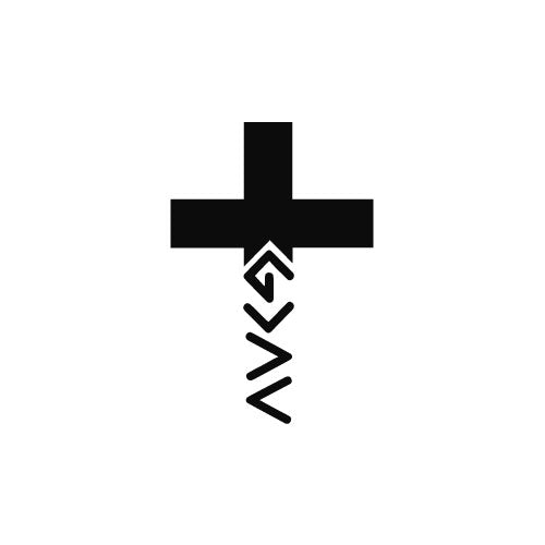 God Is Greater Than The Highs And Lows Cross