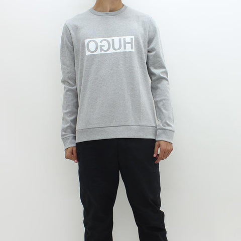 Hugo By Hugo Dicagolo Sweat Grey - Pilot Netclothing
