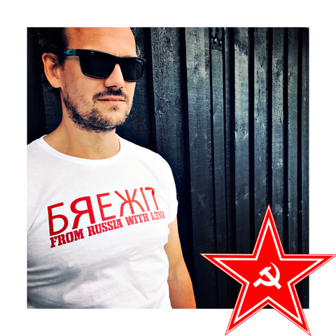 Brexit - From Russia With Love - unisex tee