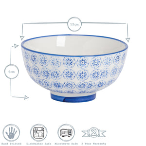 Nicola Spring Patterned Rice Bowl Dimensions