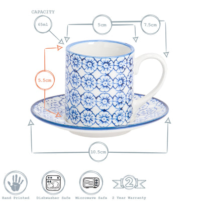 Nicola Spring Patterned Espresso Cup & Saucer Dimensions