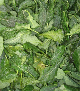 Kale - Small Leaved Black (200g)
