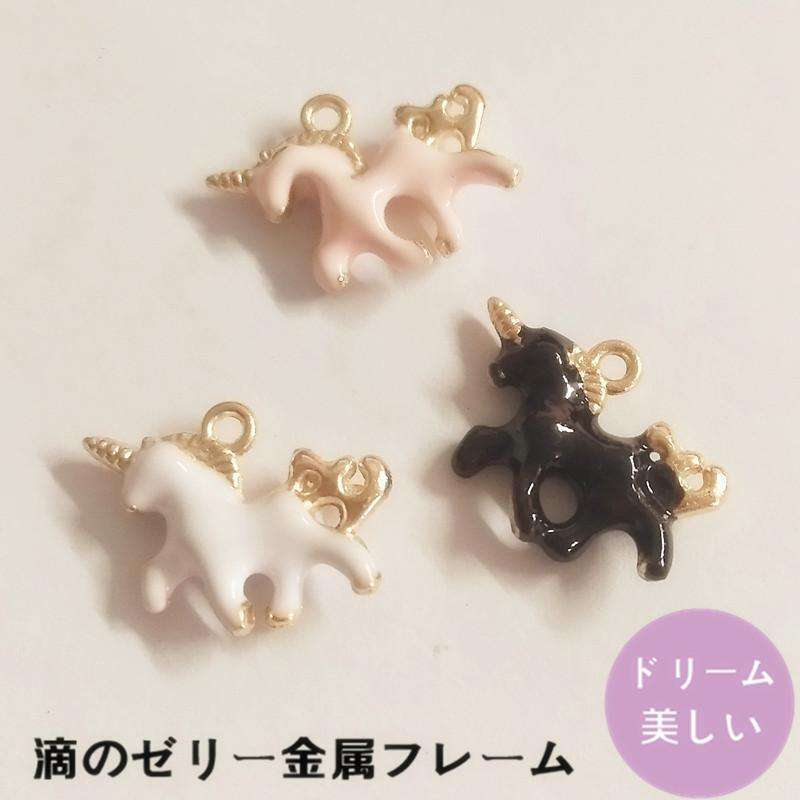 13*20*5mm 20pcs cute  unicorn charms Alloy Pendant fit for necklaces