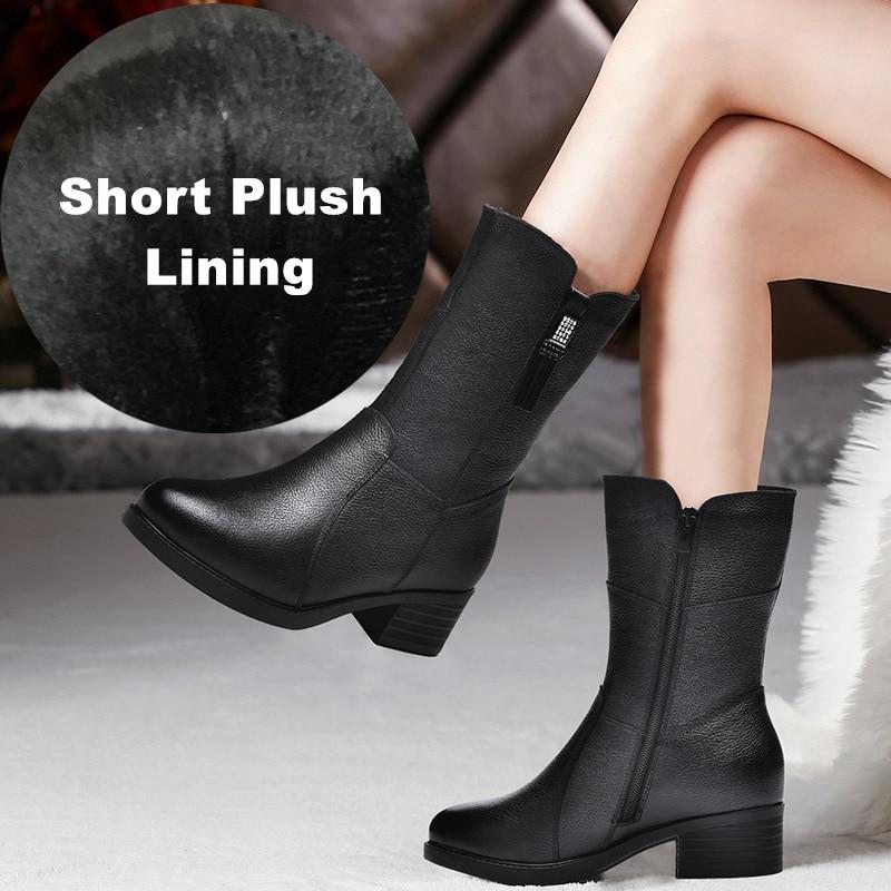 Women Mid Calf Winter Plush Fur Warm Zipper Med Heel Bling Leather Boots
