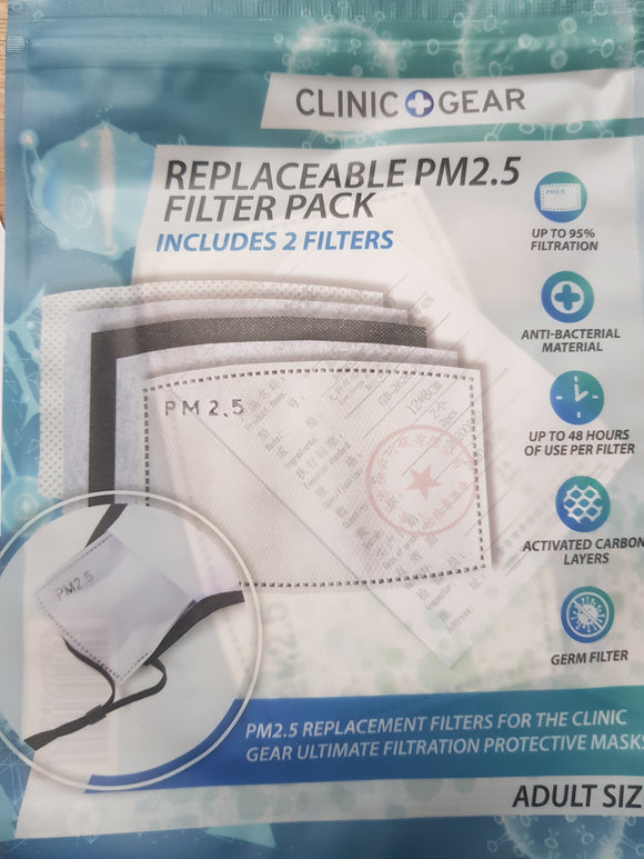 Filter - Adults - Pack of 2