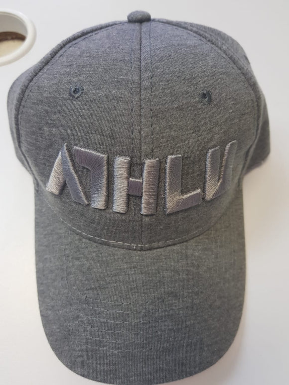 ATHLU Cherise Single Jersey 5 Panel Cap