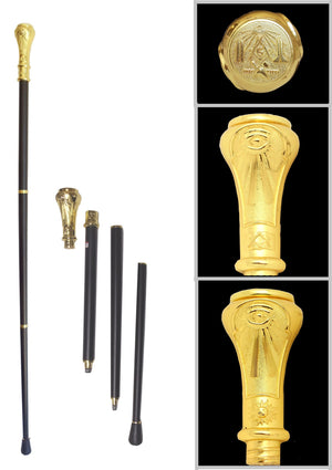 D8063 Cane/WalkingStick - Masonic
