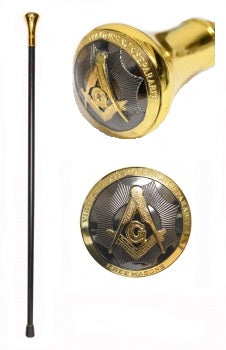 D1698 Cane/Walking Stick - Masonic