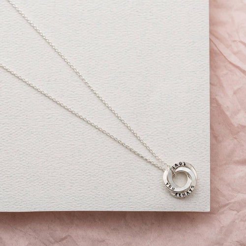 Personalised Mini Satin Hammered Russian Ring Necklace Sterling Silver ,[product vendor],JewelStreet