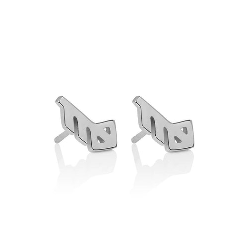 White Rhodium & Silver Love Studs ,[product vendor],JewelStreet