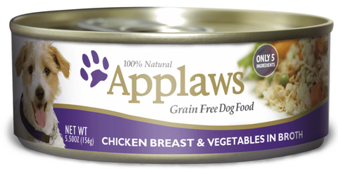 Applaws Grain Free Chicken Breast with Vegetable in Broth Canned Dog Food