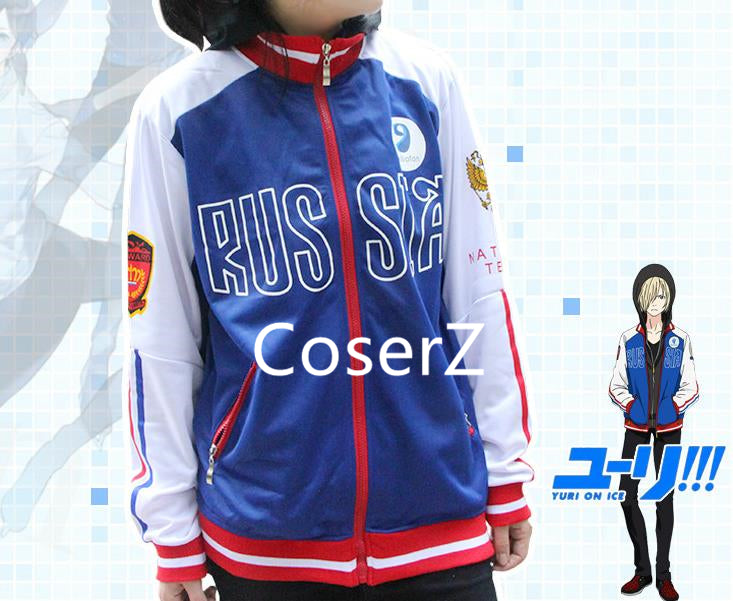 Anime Yuri on Ice Yuri Plisetsky Cosplay Coat Yuri!!! on Ice Jacket Yurio Cosplay Costume