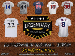 Autographed Baseball Jersey - Standard Edition 2020 Series 1 - 5 BOX CASE
