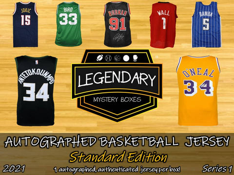 PRE-ORDER: Autographed Basketball Jersey - Standard Edition 2021 Series 1 - ONLY 100 BOXES!