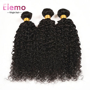 Peruvian Jerry Curl Virgin Hair Bundles 4PCS/Lot