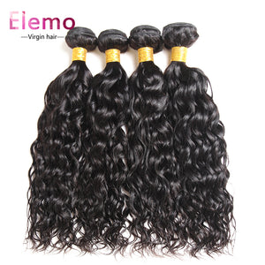 Brazilian Human Hair Water Wave 4 Bundles/Lot