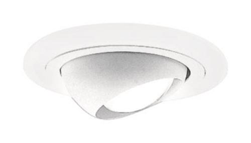 buy recessed light fixtures at cheap rate in bulk. wholesale & retail lighting goods & supplies store. home décor ideas, maintenance, repair replacement parts