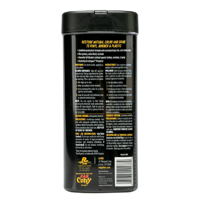 Meguiar's G4100 Natural Shine Auto Surface Protector Wipes
