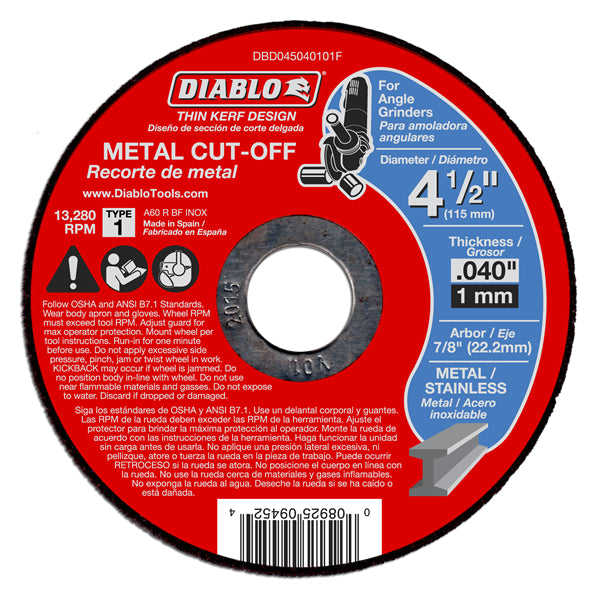 buy circular saw blades & metal at cheap rate in bulk. wholesale & retail hand tool sets store. home décor ideas, maintenance, repair replacement parts