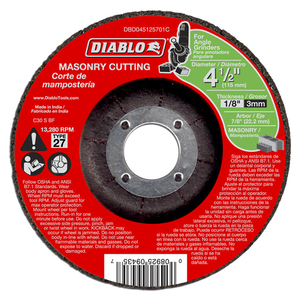 buy circular saw blades & masonry at cheap rate in bulk. wholesale & retail heavy duty hand tools store. home décor ideas, maintenance, repair replacement parts