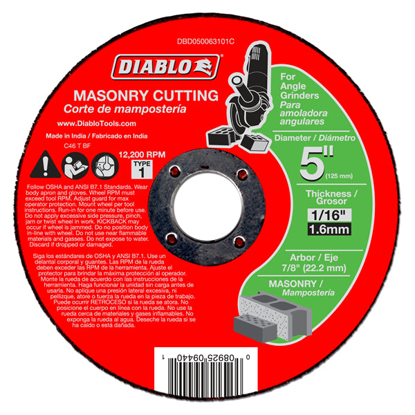 buy circular saw blades & masonry at cheap rate in bulk. wholesale & retail hand tool supplies store. home décor ideas, maintenance, repair replacement parts