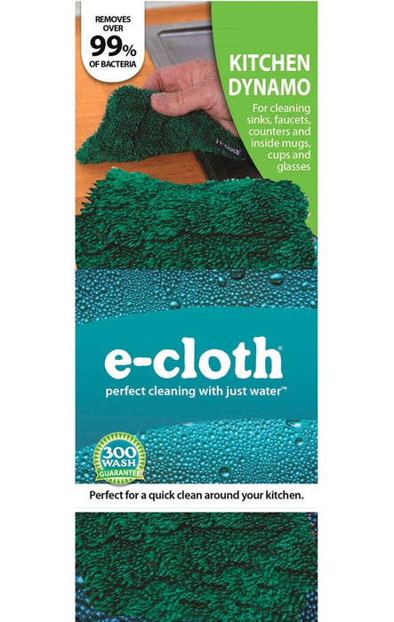 E-Cloth 10564 Microfiber Kitchen Cleaning Cloth, 3-1/2