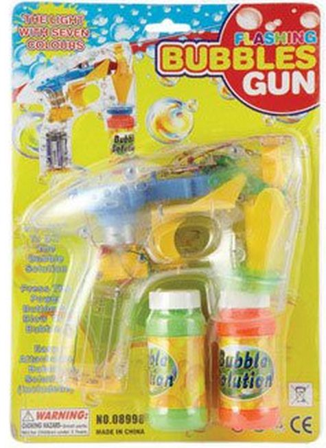 buy toy guns at cheap rate in bulk. wholesale & retail kids fun items store.