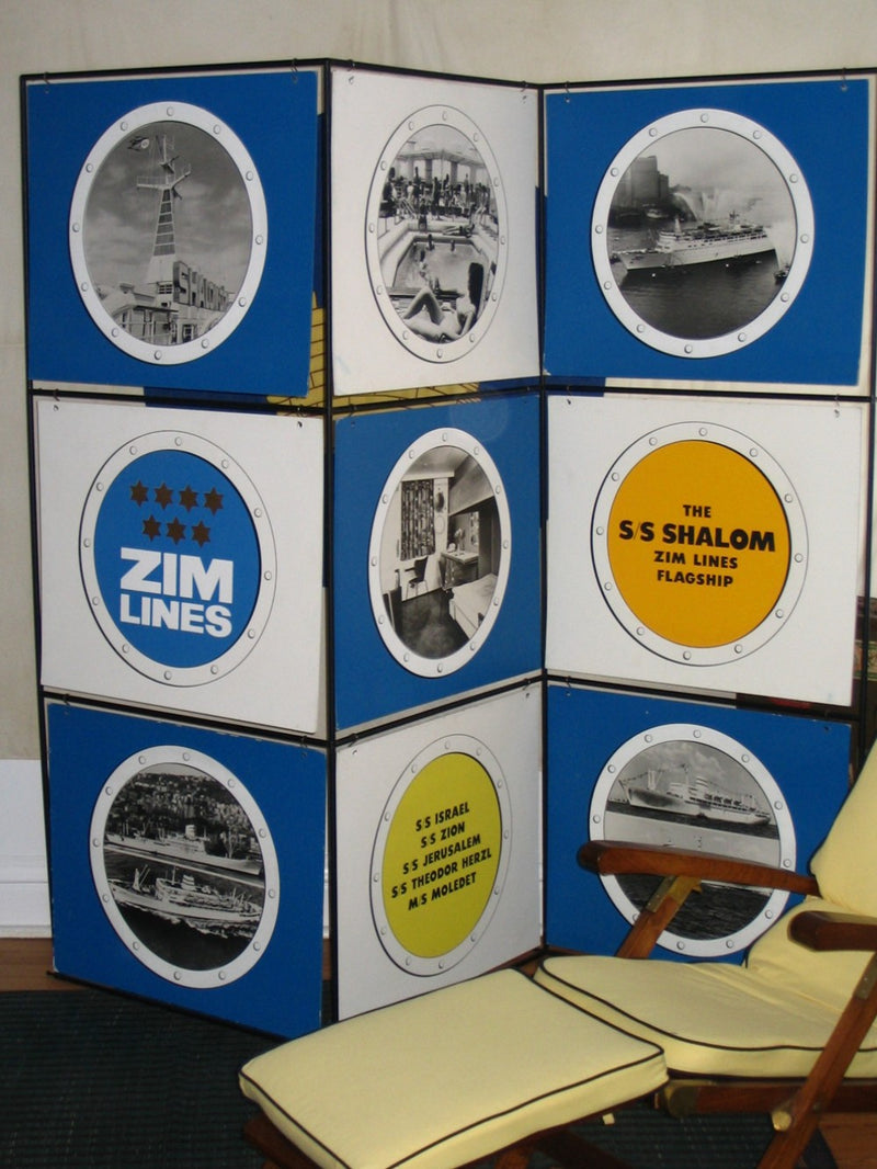 "Zim Lines - 1960s iconic ""Abstracta"" modular display"