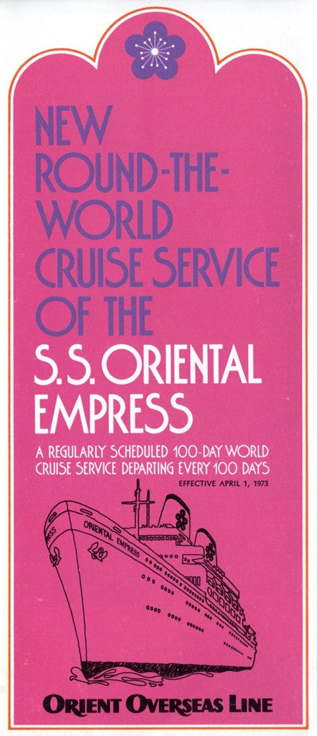 ORIENTAL EMPRESS: 1947 - Faded lady ATW