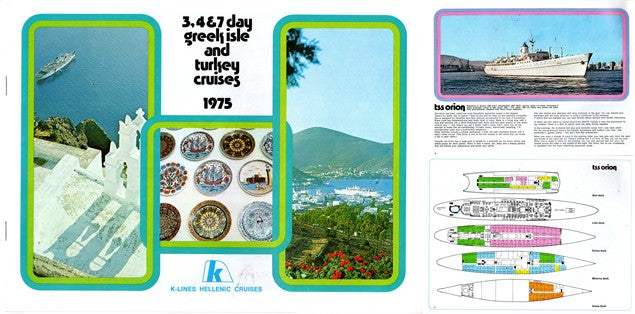 Various Ships - 1975 K-Line fleet brochure
