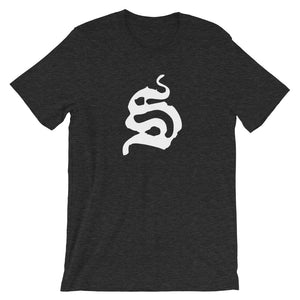 S Unisex Tee - T-Shirt - Sportsball Supply Co.